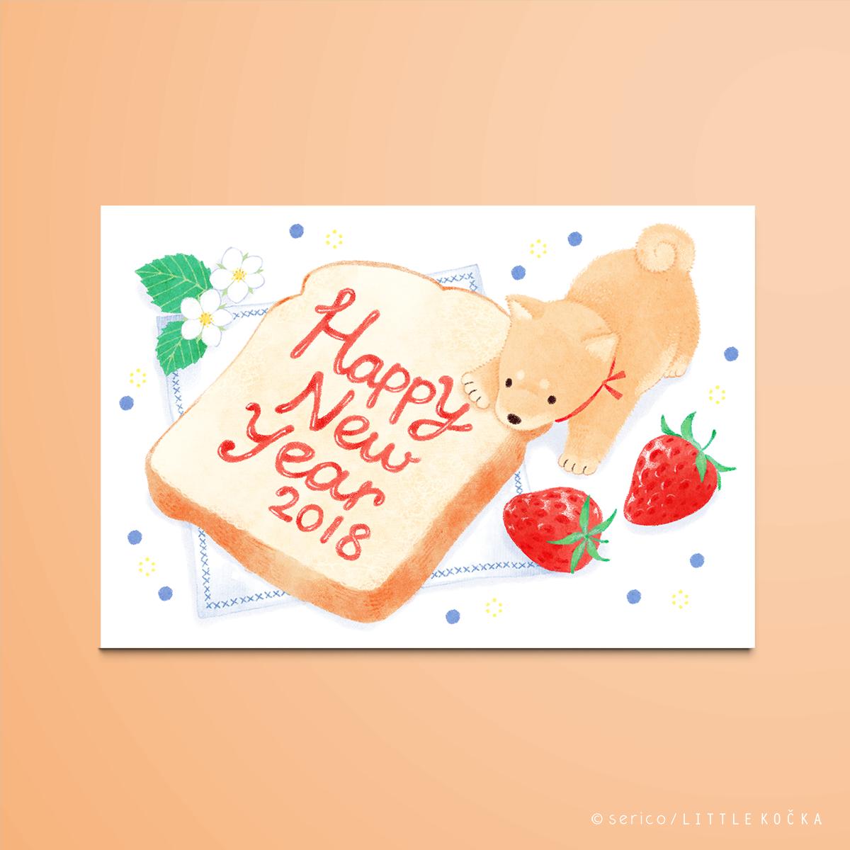 2018年度年賀状(インプレス他)